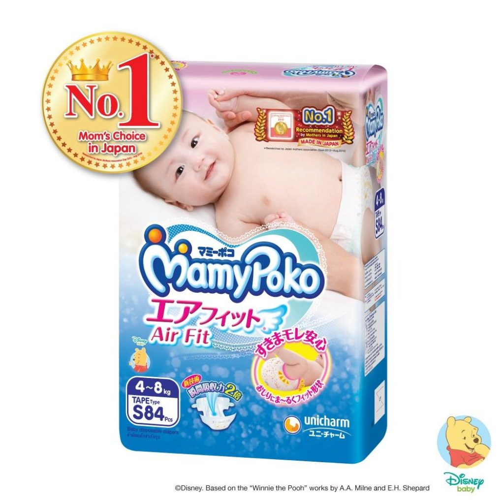MamyPoko pampers | Xan Asia